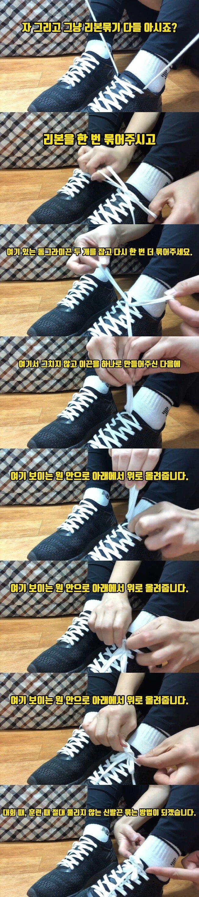 신발끈1.jpg