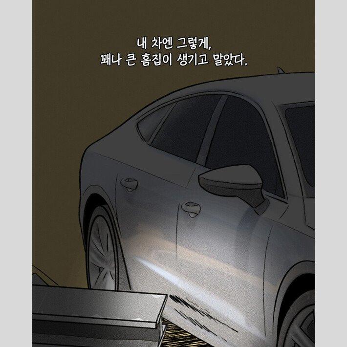 허지웅이 말하는 '불행의 인과관계'