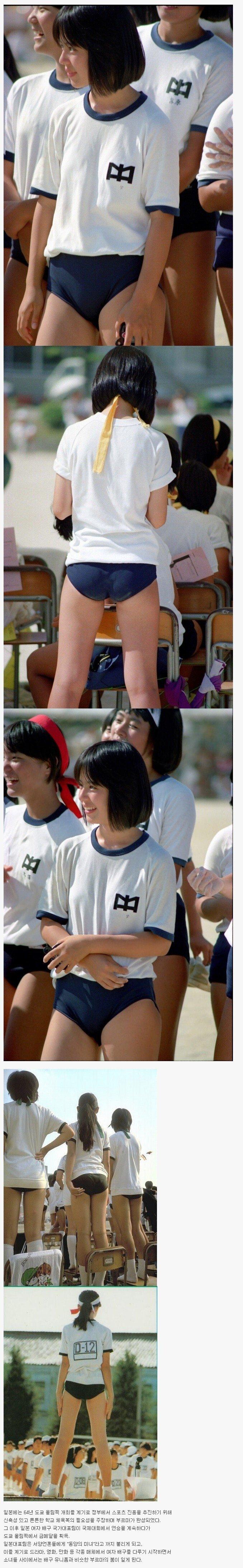 60~80년대 일본 여고생쟝들의 체육복