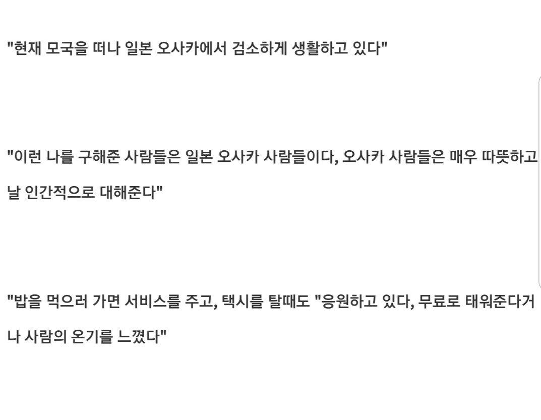 """20201205_185118.jpg 최홍만, """"한국인들에게 상처받은거 오사카에서 치유 중"""""""