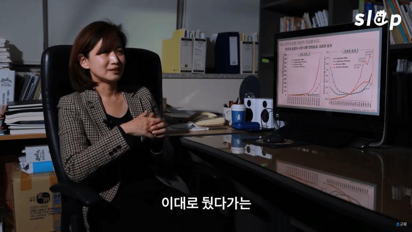 1.png 한국 여성들 조용한 학살 시작 ..jpg