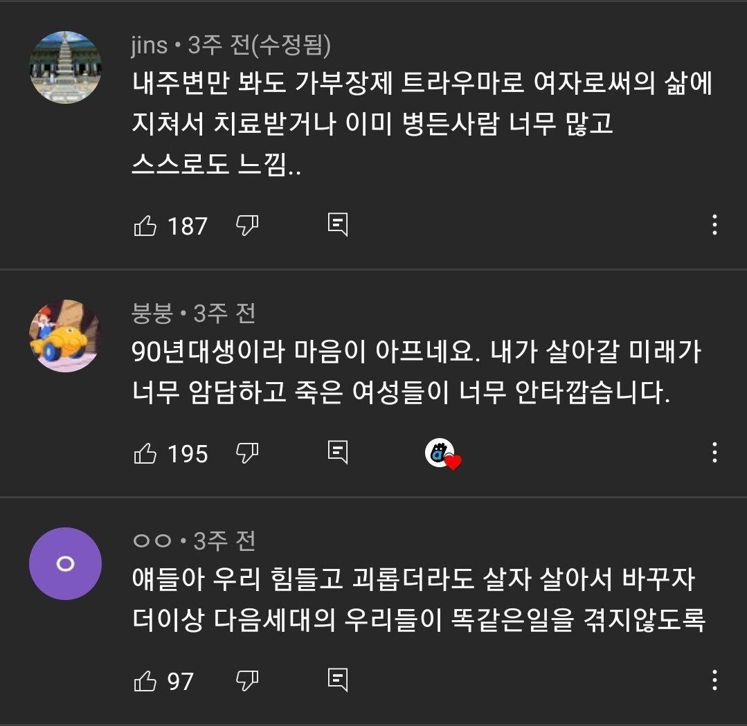 051e651b94c1e9d47c716ee27a34c90b_11307156615.jpg [속보] 한국여자들 자사율 급증 jpg