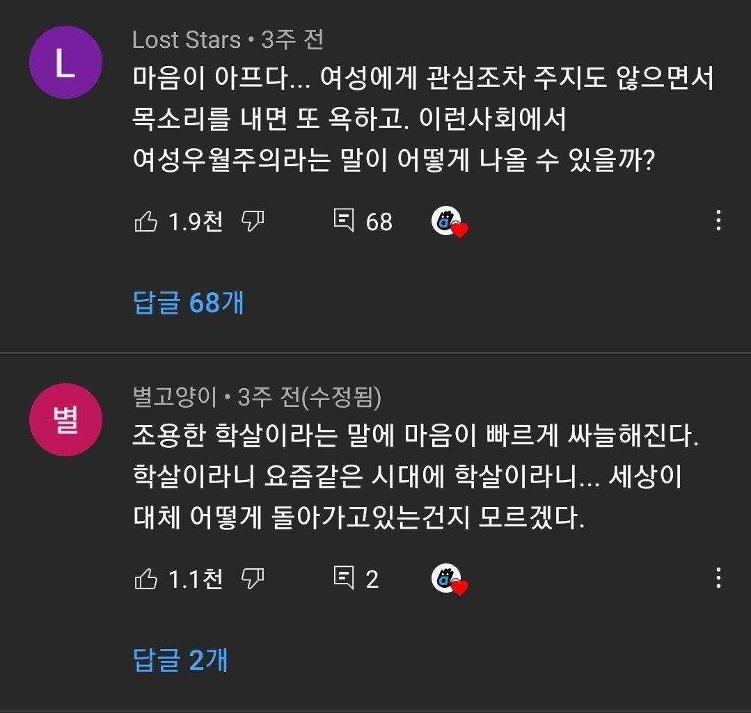 336291e53a8306caec6ffedd63319172_11307156611.jpg [속보] 한국여자들 자사율 급증 jpg