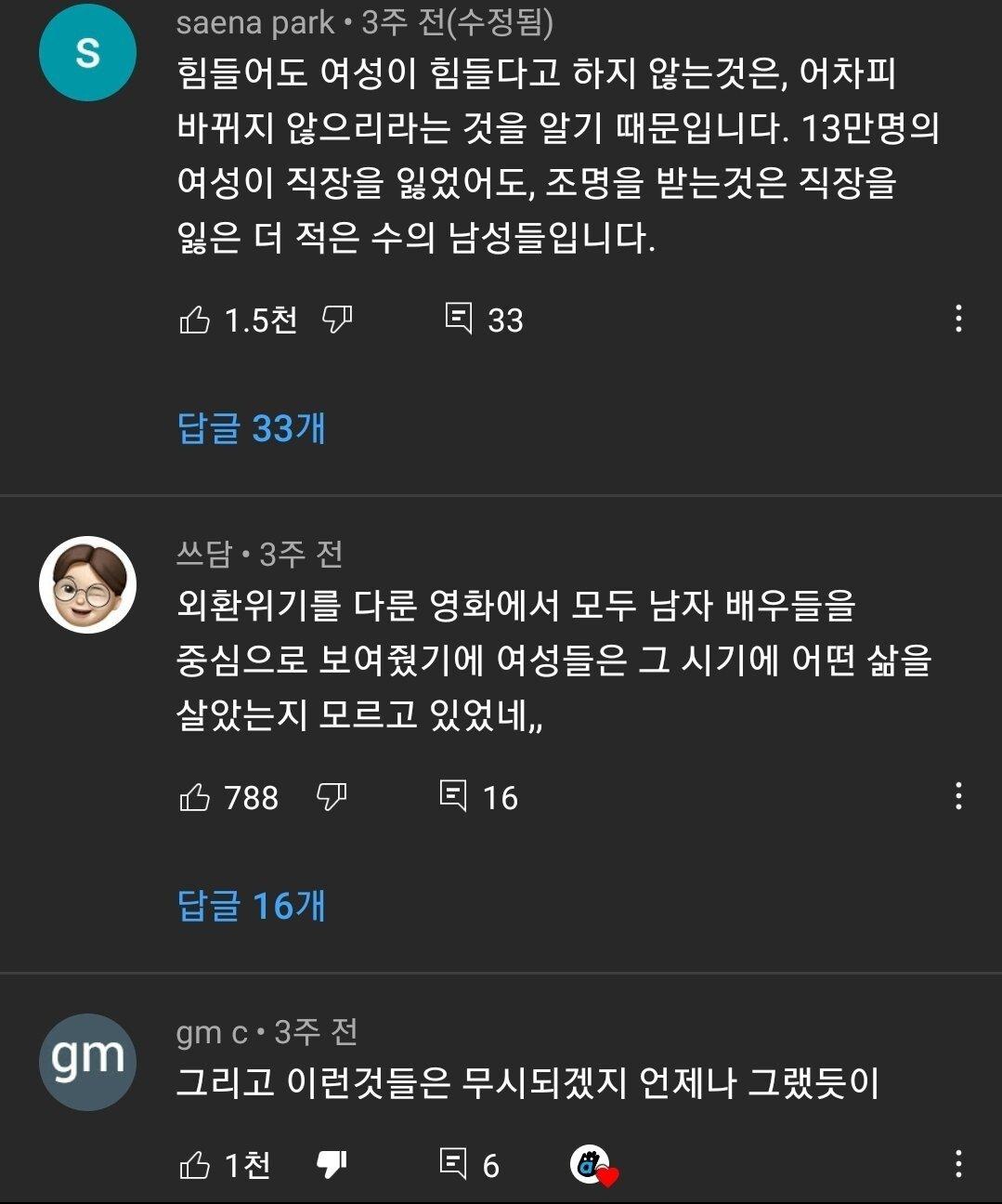 4b0dd894054843fc744a0f9e0282473b_11307156618.jpg [속보] 한국여자들 자사율 급증 jpg
