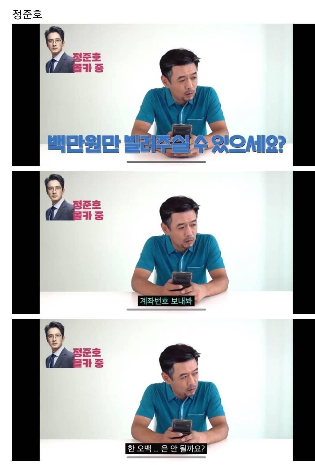 3.jpeg 개그민 김대희 우정테스트...jpg