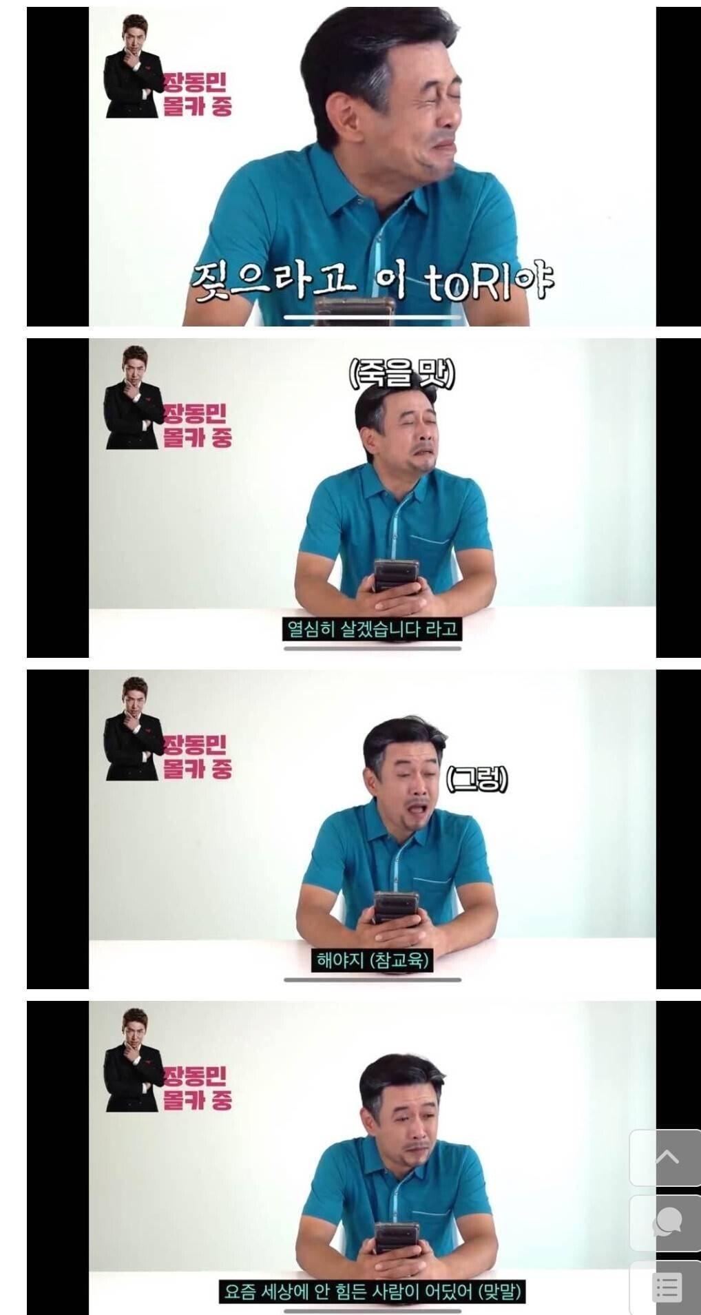 99.jpeg 개그민 김대희 우정테스트...jpg