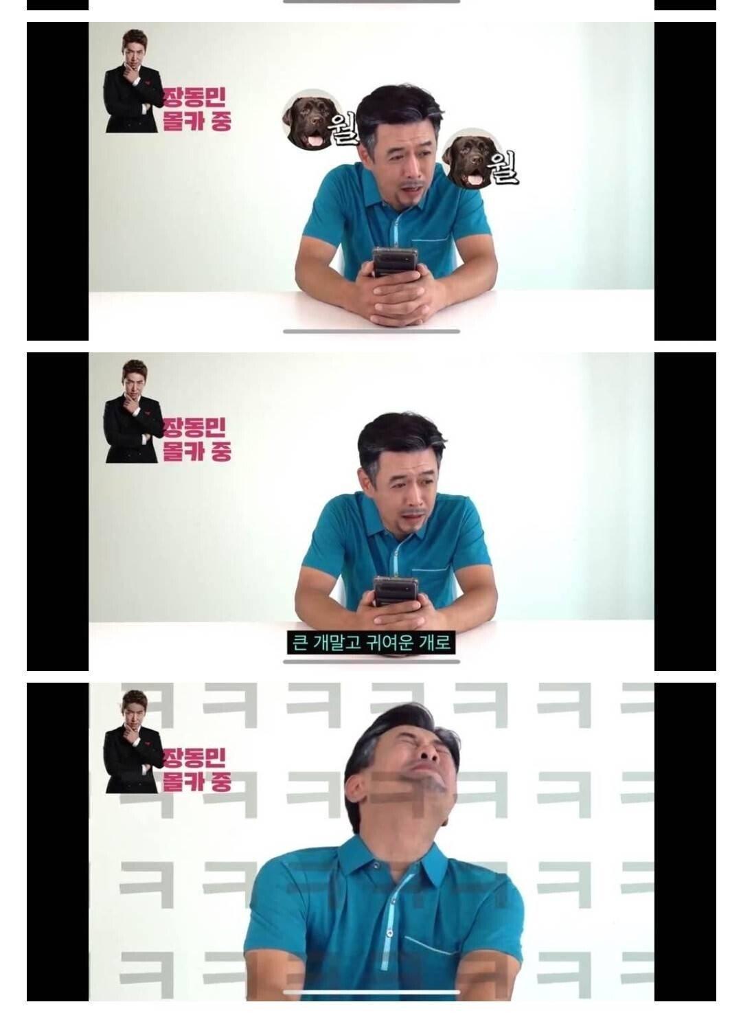 7.jpeg 개그민 김대희 우정테스트...jpg