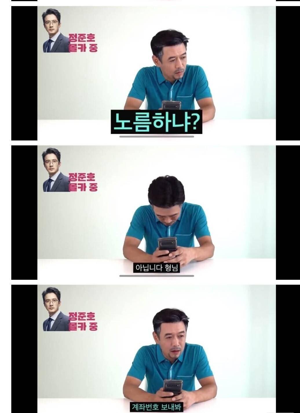4.jpg 개그민 김대희 우정테스트...jpg