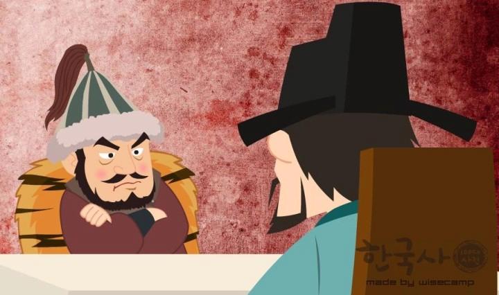 서희와 회담한 소손녕과 관련한 일화 - 미스터리/공포 - 에펨코리아