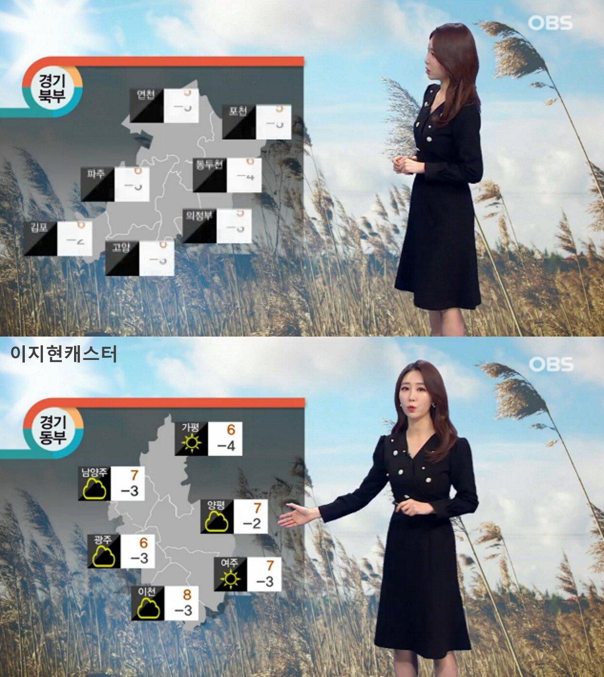 저녁13.jpg 내일, 전국 대부분 공기질 나쁨(일요일 전국 대부분 눈 또는 비)
