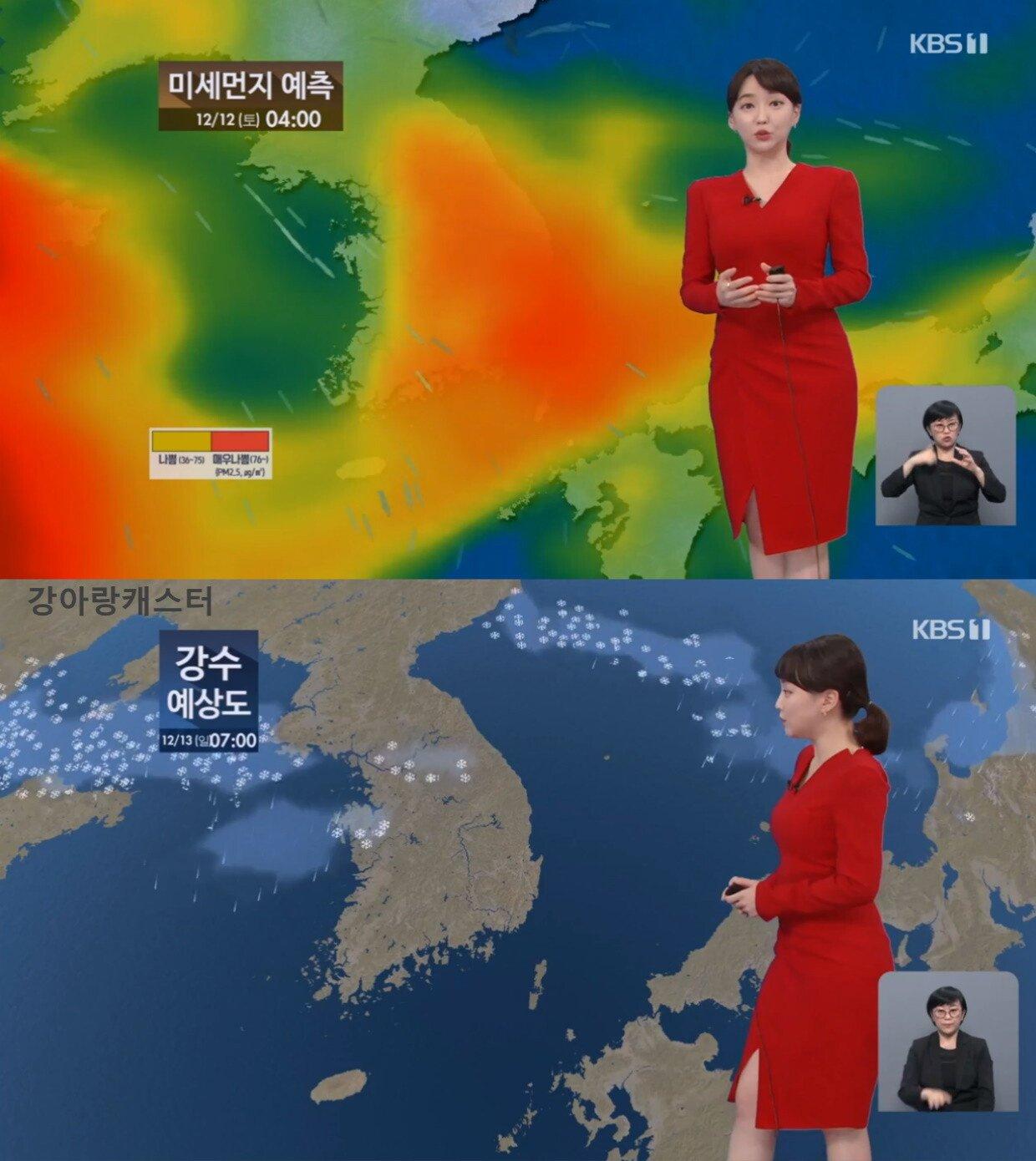 저녁08.jpg 내일, 전국 대부분 공기질 나쁨(일요일 전국 대부분 눈 또는 비)
