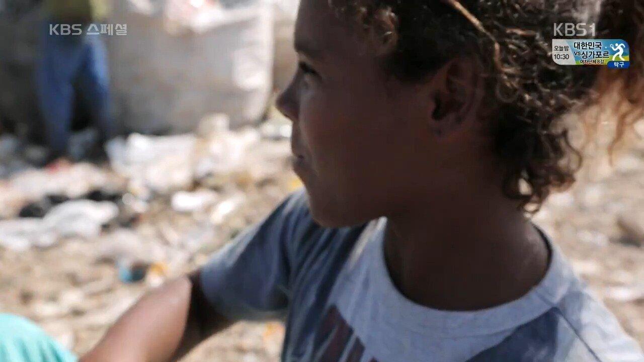 광복절 기획 KBS 스페셜 브라질 빈민촌 파벨라의 눈물.mp4_004248.795.jpg 충격적인 브라질 빈민가의 먹거리...