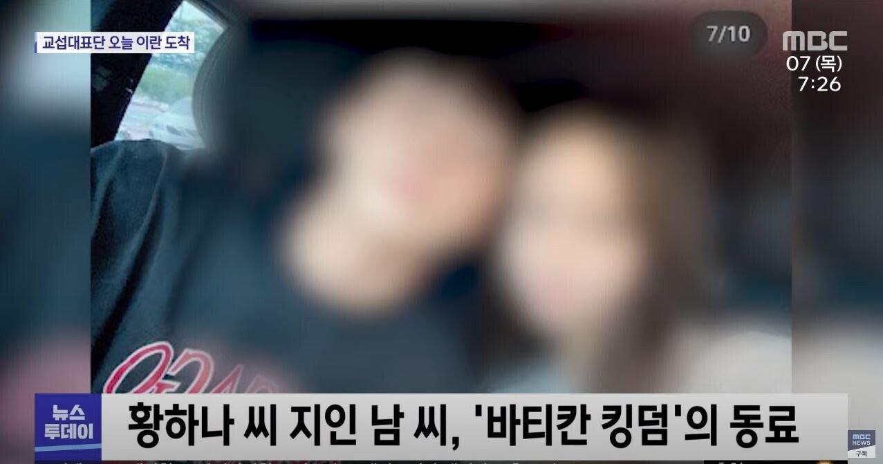 16.JPG [속보] 황하나 마약 유통과정 (MBC뉴스투데이 단독취재)