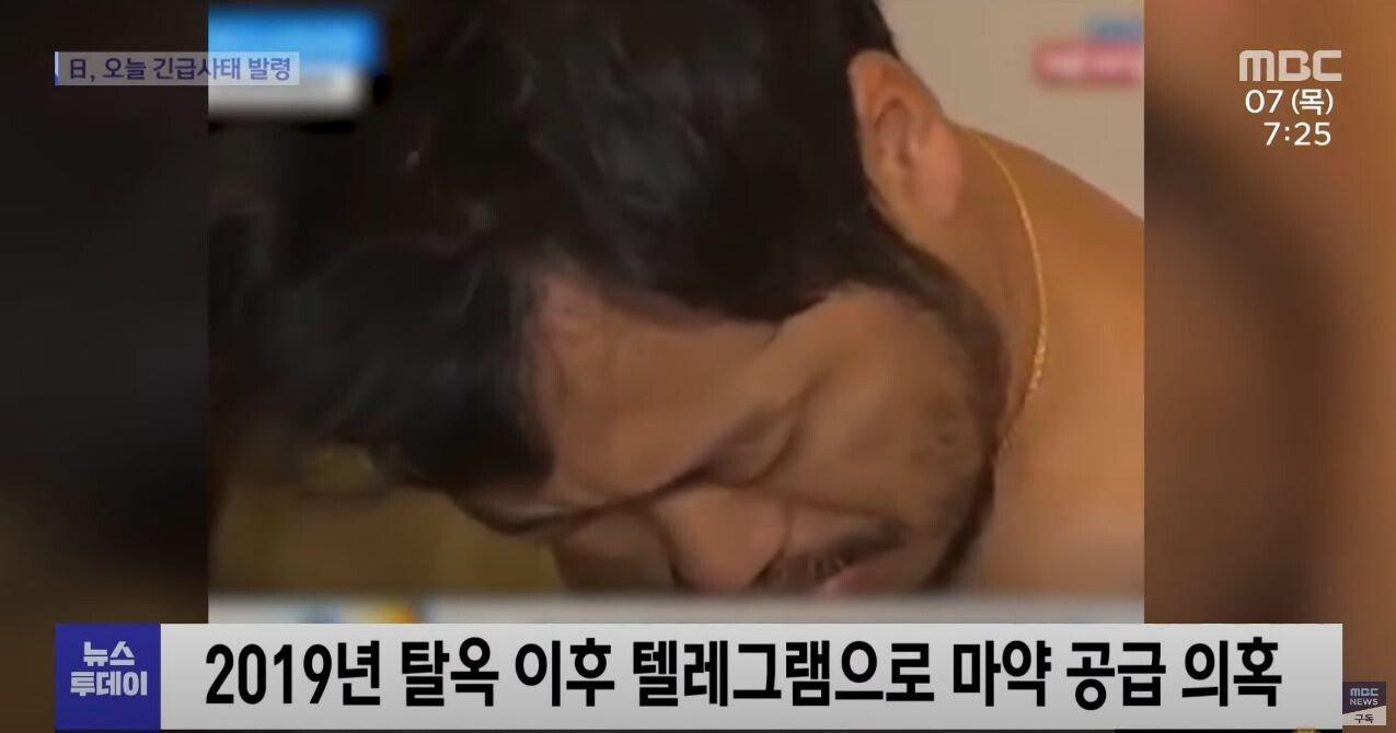 04.JPG [속보] 황하나 마약 유통과정 (MBC뉴스투데이 단독취재)