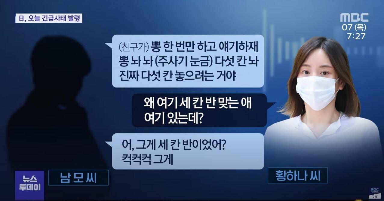 18.JPG [속보] 황하나 마약 유통과정 (MBC뉴스투데이 단독취재)