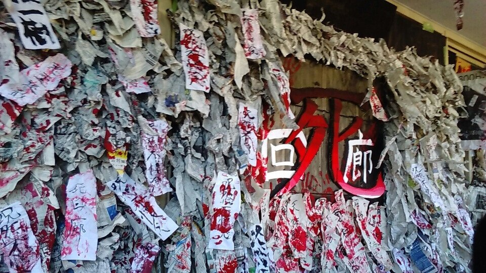 o0960054013744972365.jpg 일본 고등학교 축제 귀신의 집 클라스