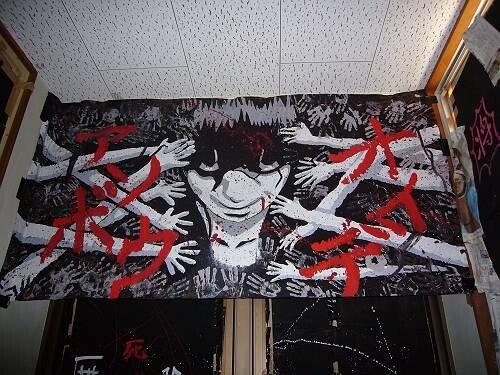 b0002940_21565681.jpg 일본 고등학교 축제 귀신의 집 클라스