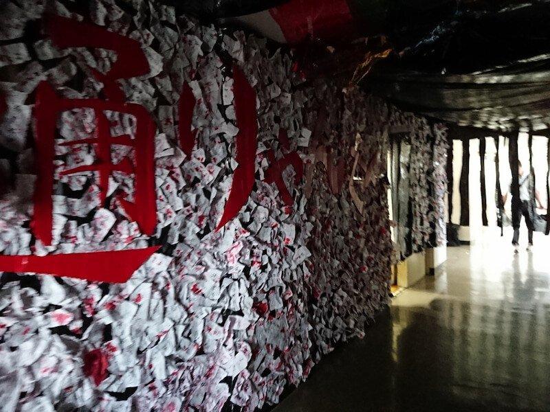 o1080081014262180804.jpg 일본 고등학교 축제 귀신의 집 클라스
