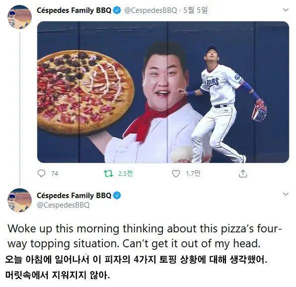 8d9b1e5d3eac375a4d08cdc9d5edc930309c5ce3.webp.ren.jpg 어메이징 한국 피자.