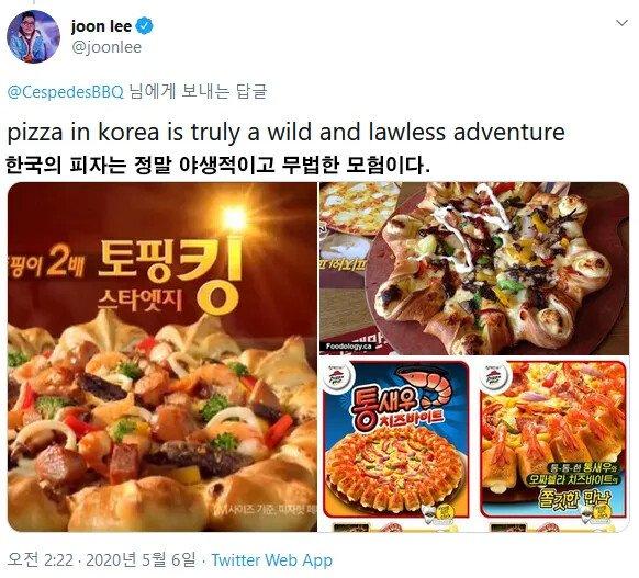 793905e3e24127b3dedbe8ce88ce98f08b1f1374.webp.ren.jpg 어메이징 한국 피자.