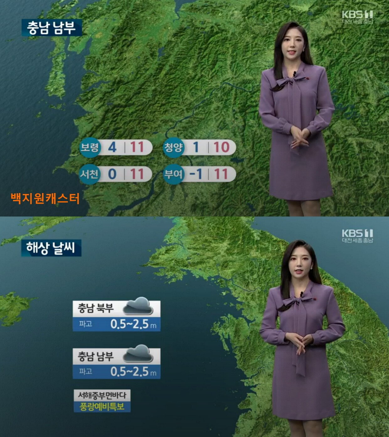 저녁12.jpg 미세먼지에 눈 건강 비상 (내일 미세먼지 서쪽 나쁨 및 흐리고 곳곳 비)