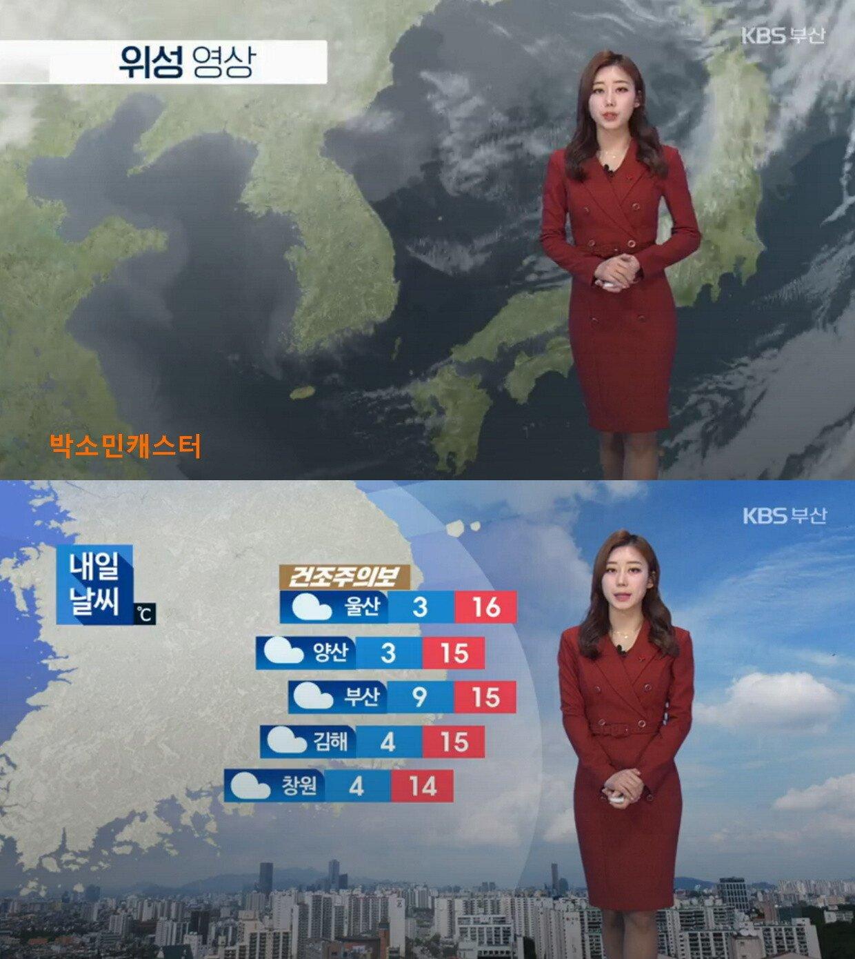 저녁13.jpg 미세먼지에 눈 건강 비상 (내일 미세먼지 서쪽 나쁨 및 흐리고 곳곳 비)