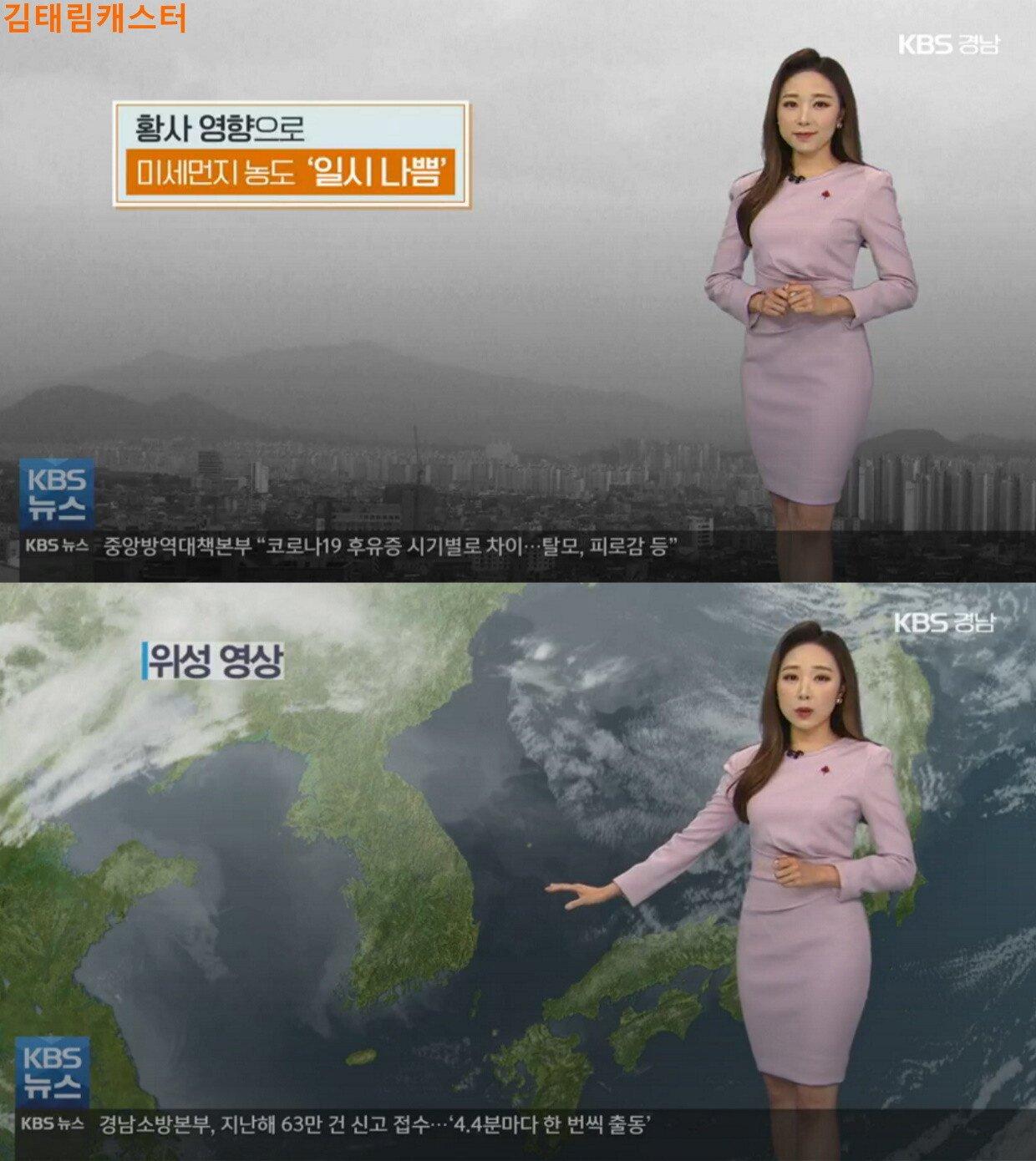 저녁15.jpg 미세먼지에 눈 건강 비상 (내일 미세먼지 서쪽 나쁨 및 흐리고 곳곳 비)