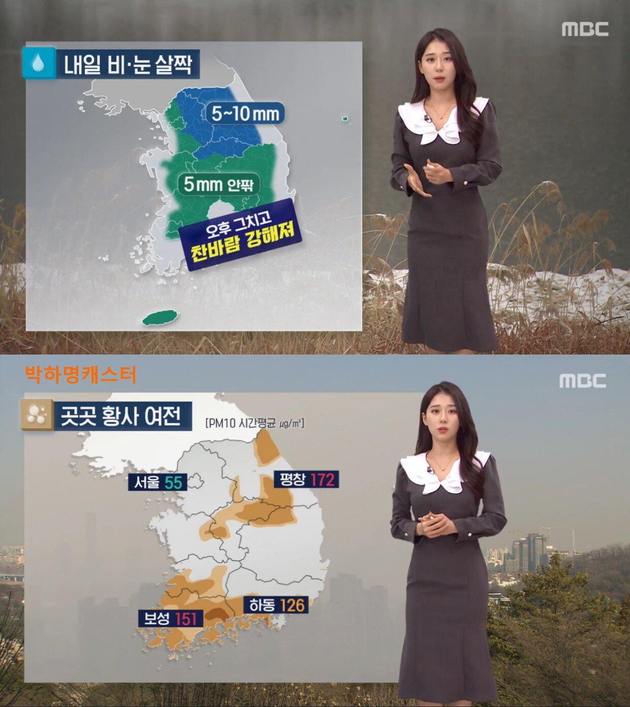 저녁18.jpg 미세먼지에 눈 건강 비상 (내일 미세먼지 서쪽 나쁨 및 흐리고 곳곳 비)