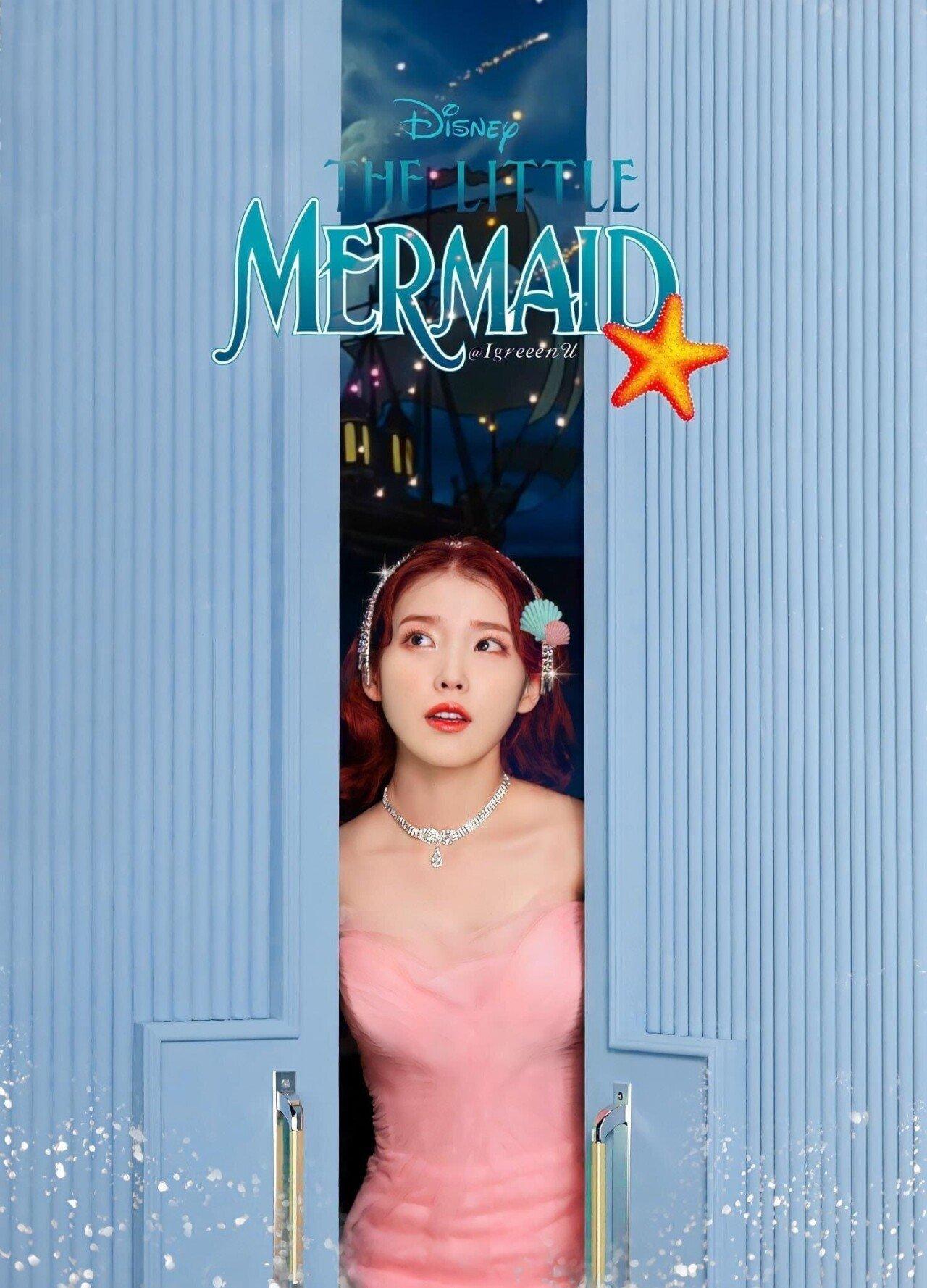 Internet_20210116_103006_1.jpeg 아이유 Celebrity 디즈니 포함 여러 버전.jpg
