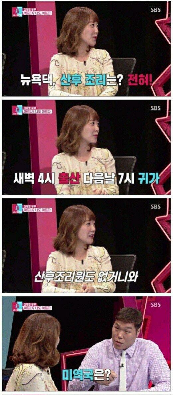 1610751598431-0.jpg 한국 여자들이 특별한 이유..jpg