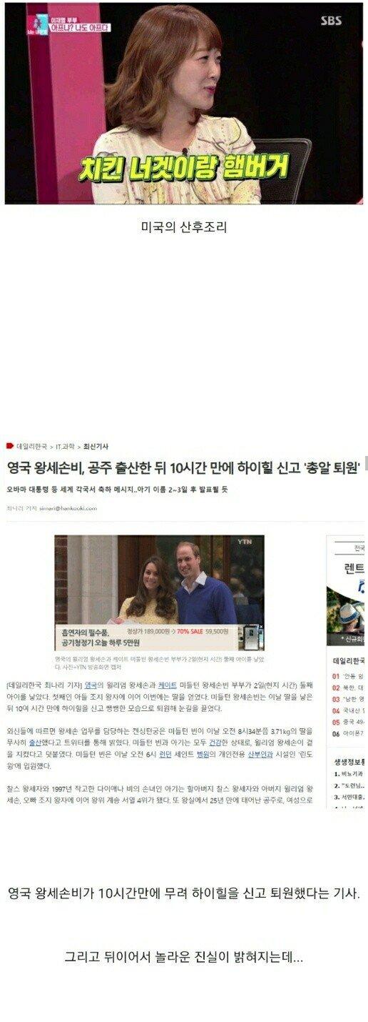 1610751598431-1.jpg 한국 여자들이 특별한 이유..jpg