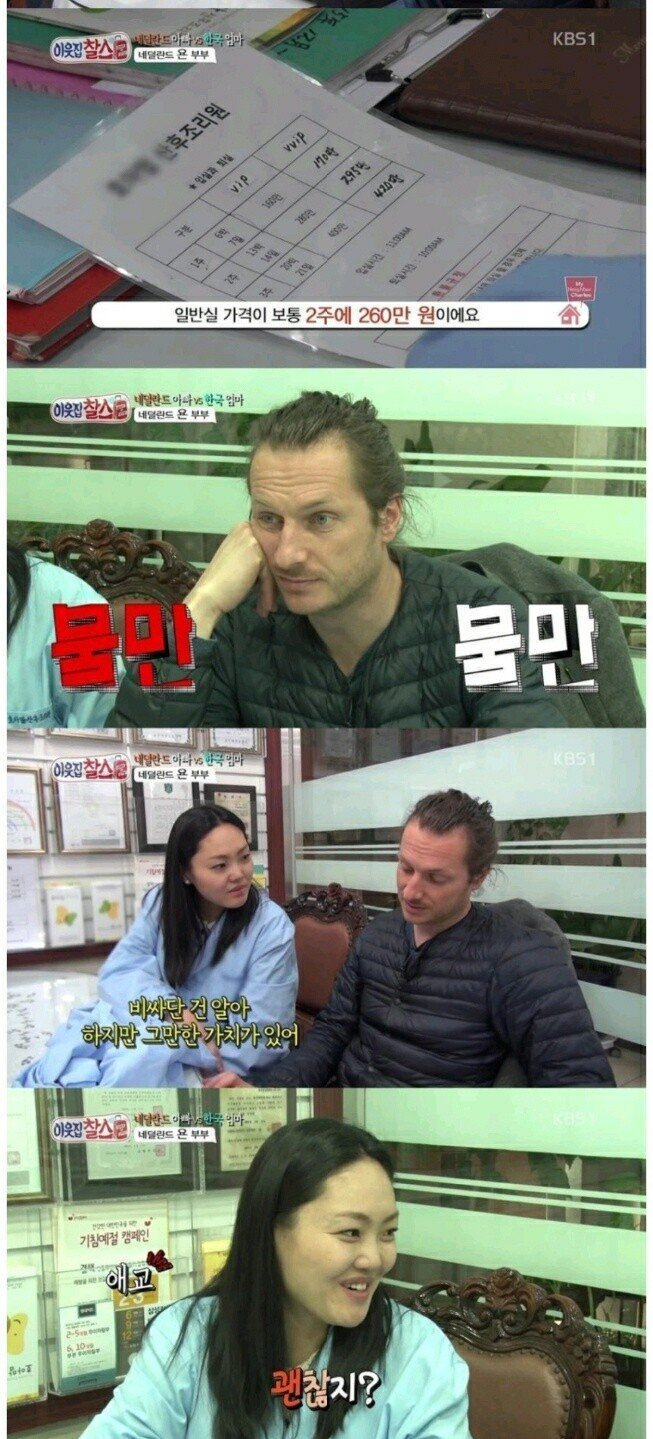 1610751598431-4.jpg 한국 여자들이 특별한 이유..jpg