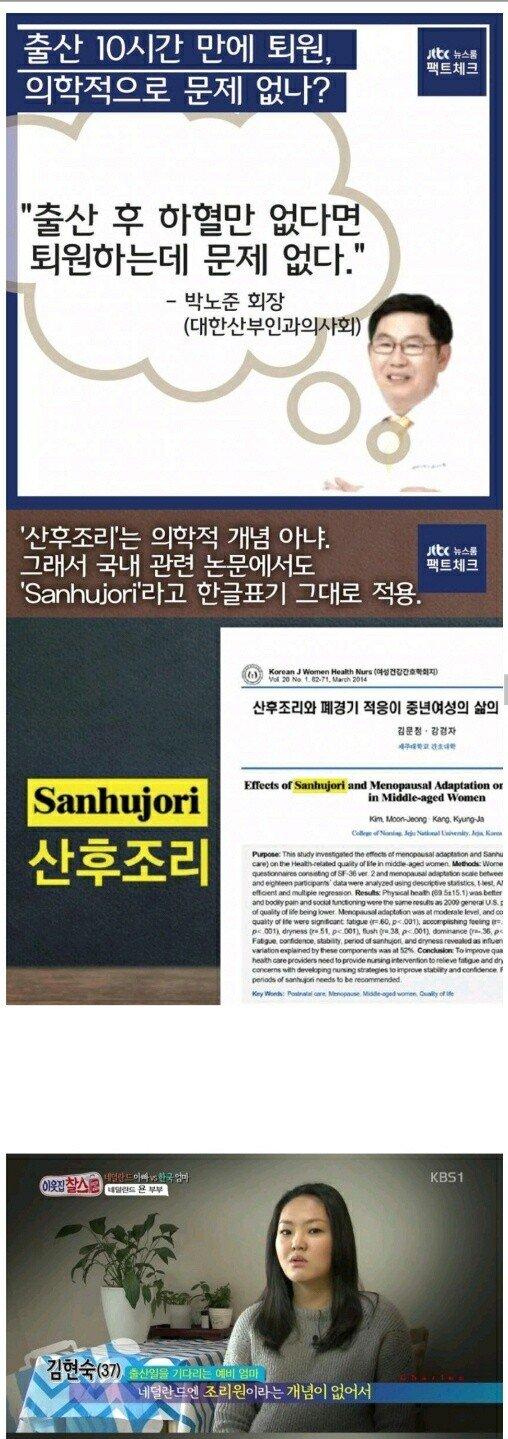 1610751598431-2.jpg 한국 여자들이 특별한 이유..jpg