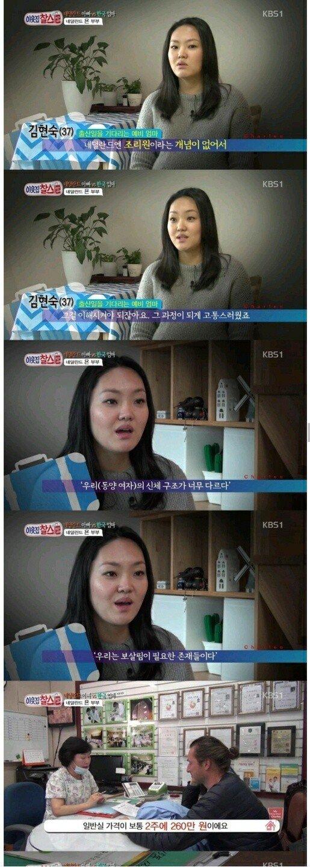 1610751598431-3.jpg 한국 여자들이 특별한 이유..jpg