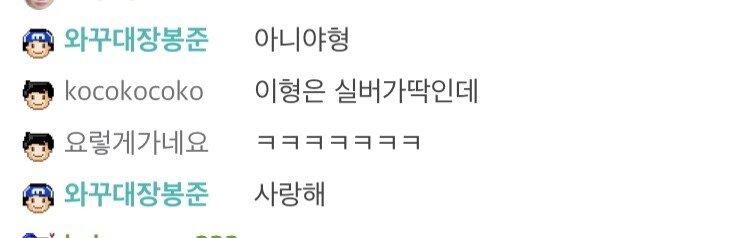 6연패 박은 김봉준 최신 피셜