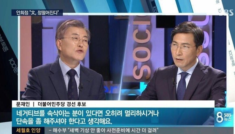 newconservativeparty-20210117-142918-000-resize.jpg 적반하장.jpg