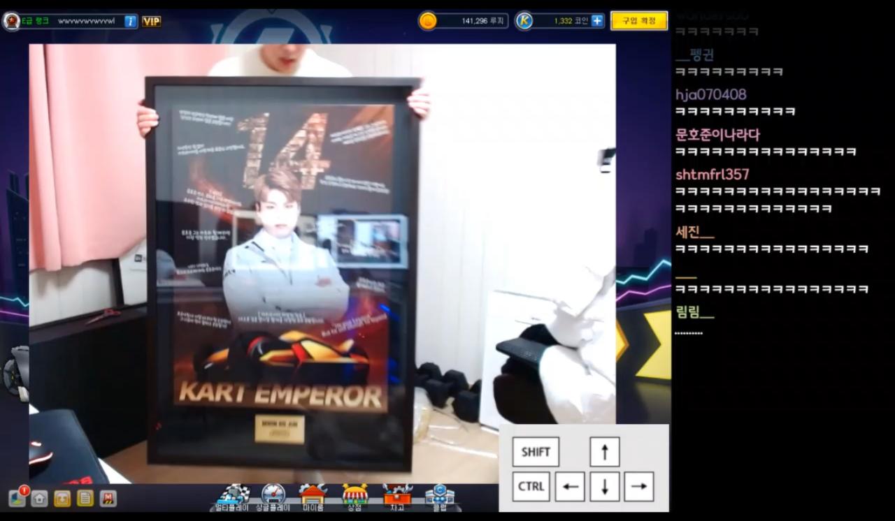 Screenshot_2021-01-17 Twitch.png 넥슨이 자사 게임 GOAT 프로게이머에게 준 은퇴 선물.jpg