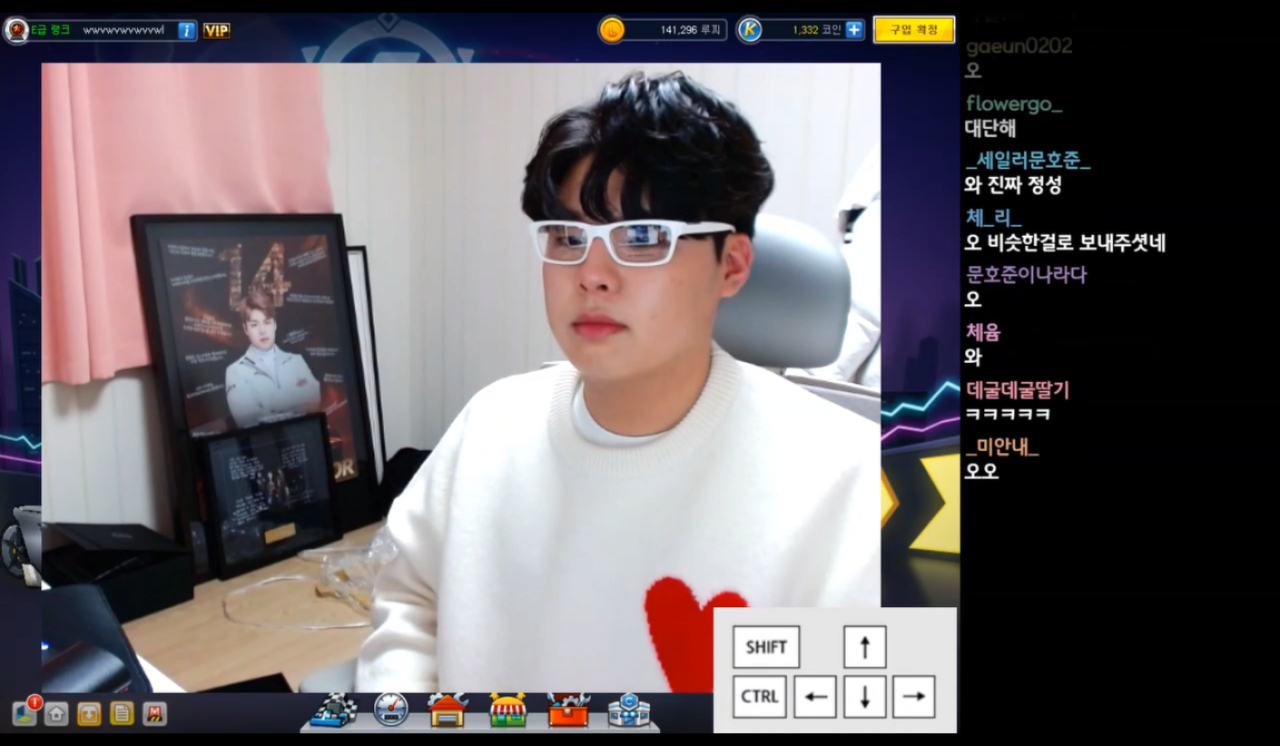 Screenshot_2021-01-17 Twitch(8).png 넥슨이 자사 게임 GOAT 프로게이머에게 준 은퇴 선물.jpg