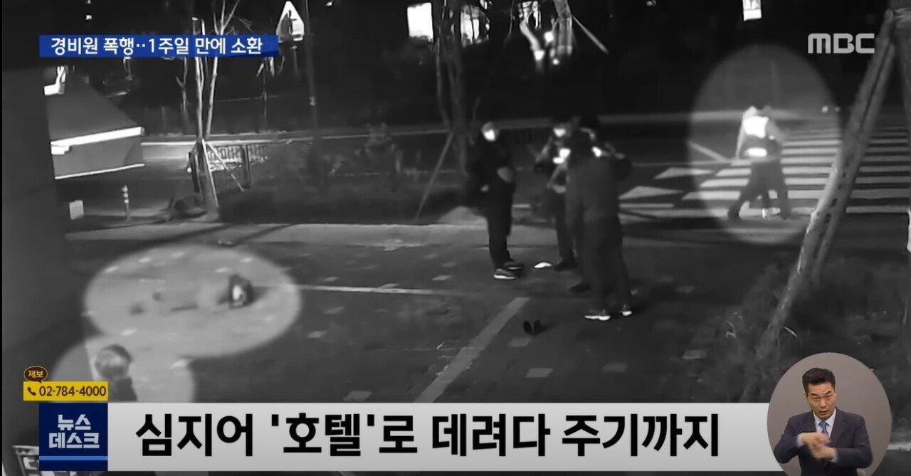 "20210118_215936_5.jpg 폭행 1주일 만에 ""죄송합니다""…현장 출동 경찰도 감찰"