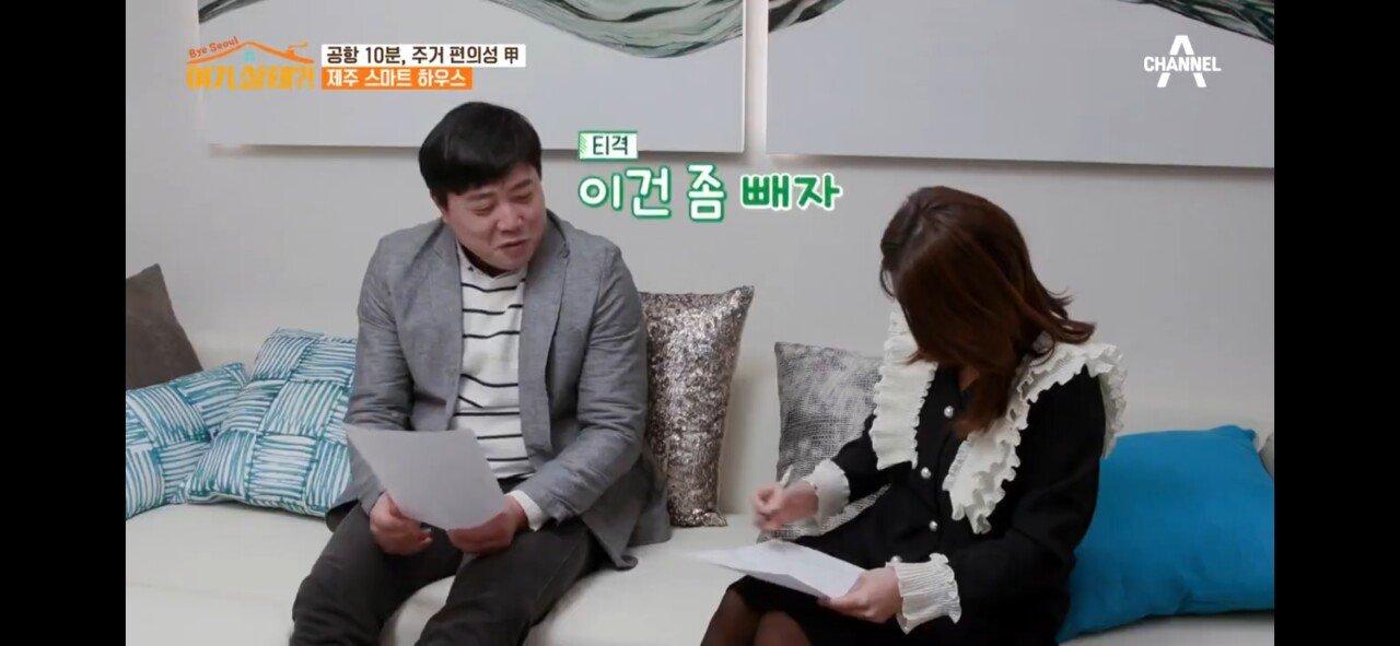 Screenshot_20210118-114541_YouTube.jpg 속보)양준혁 부부 1호 부부싸움?