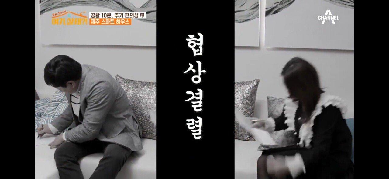 Screenshot_20210118-114554_YouTube.jpg 속보)양준혁 부부 1호 부부싸움?