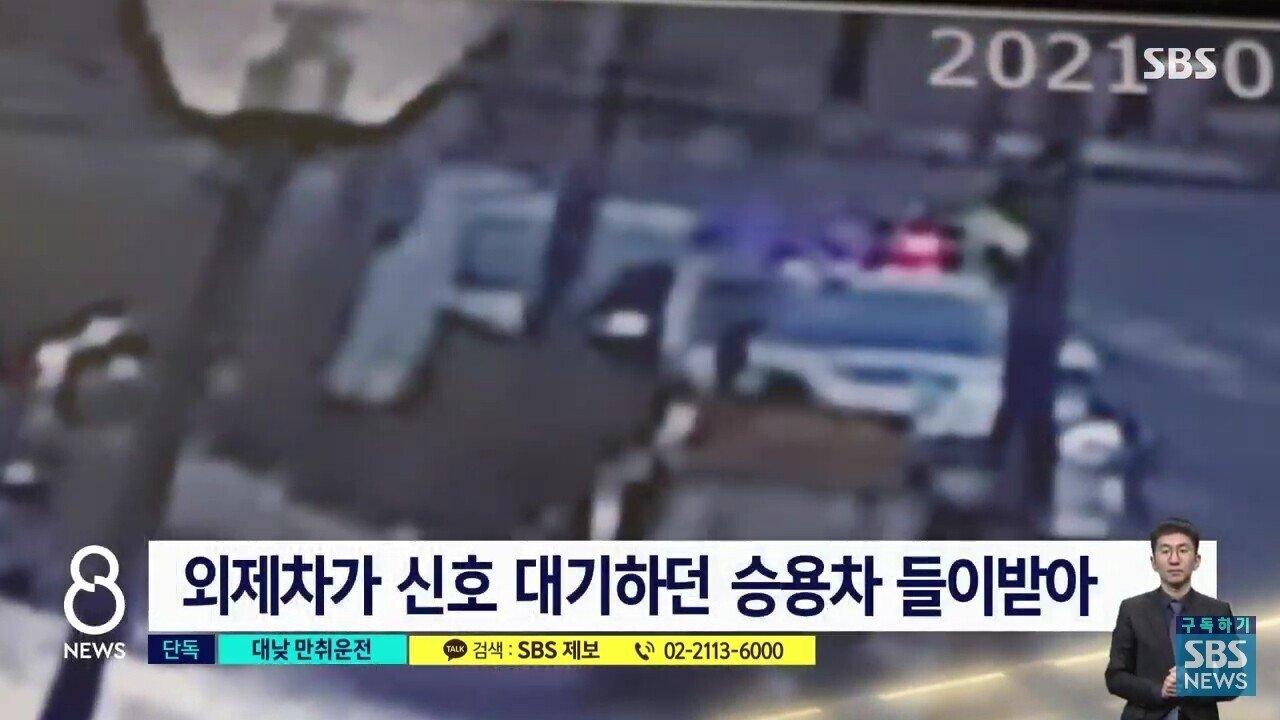 Screenshot_20210119-202603_YouTube.jpg (SBS) 박시연 대낮 음주운전 ㄷㄷㄷㄷ
