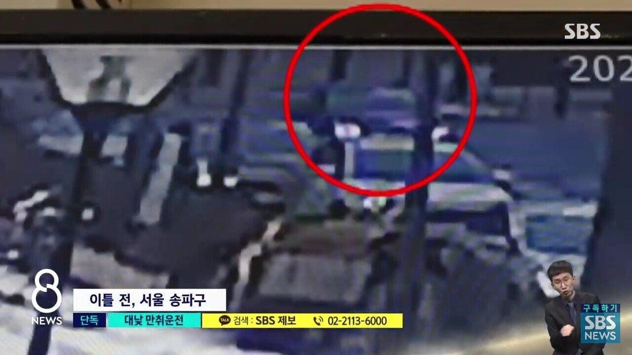 Screenshot_20210119-202558_YouTube.jpg (SBS) 박시연 대낮 음주운전 ㄷㄷㄷㄷ