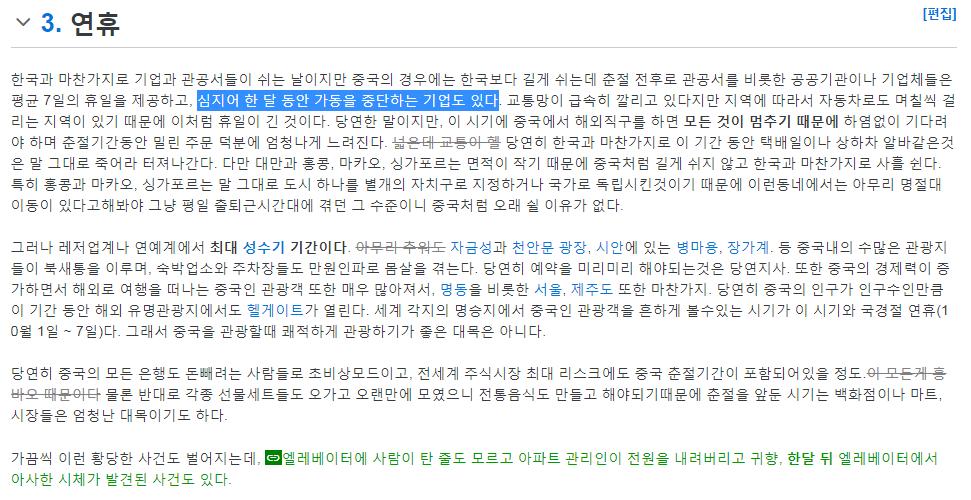 춘절.png 현시점 그래픽카드 가격이 오른이유