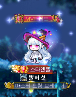 Maple_210121_002700.png 내가 누구?