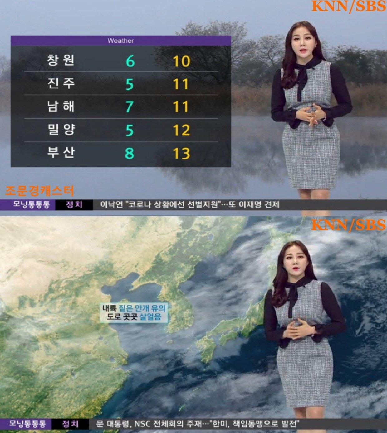 아침08.jpg 오늘 오후부터 내일 오후 남부 및 동해안 중심 비 또는 눈 (중서부 미세먼지)