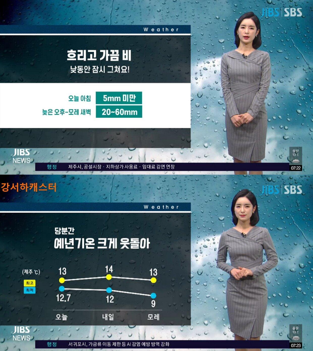 아침06.jpg 오늘 오후부터 내일 오후 남부 및 동해안 중심 비 또는 눈 (중서부 미세먼지)