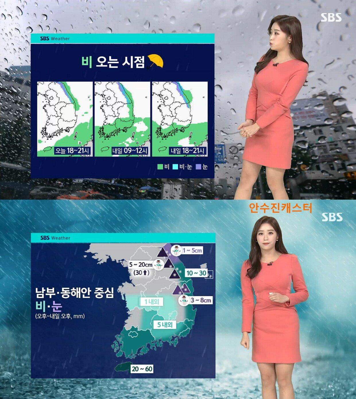 아침05.jpg 오늘 오후부터 내일 오후 남부 및 동해안 중심 비 또는 눈 (중서부 미세먼지)