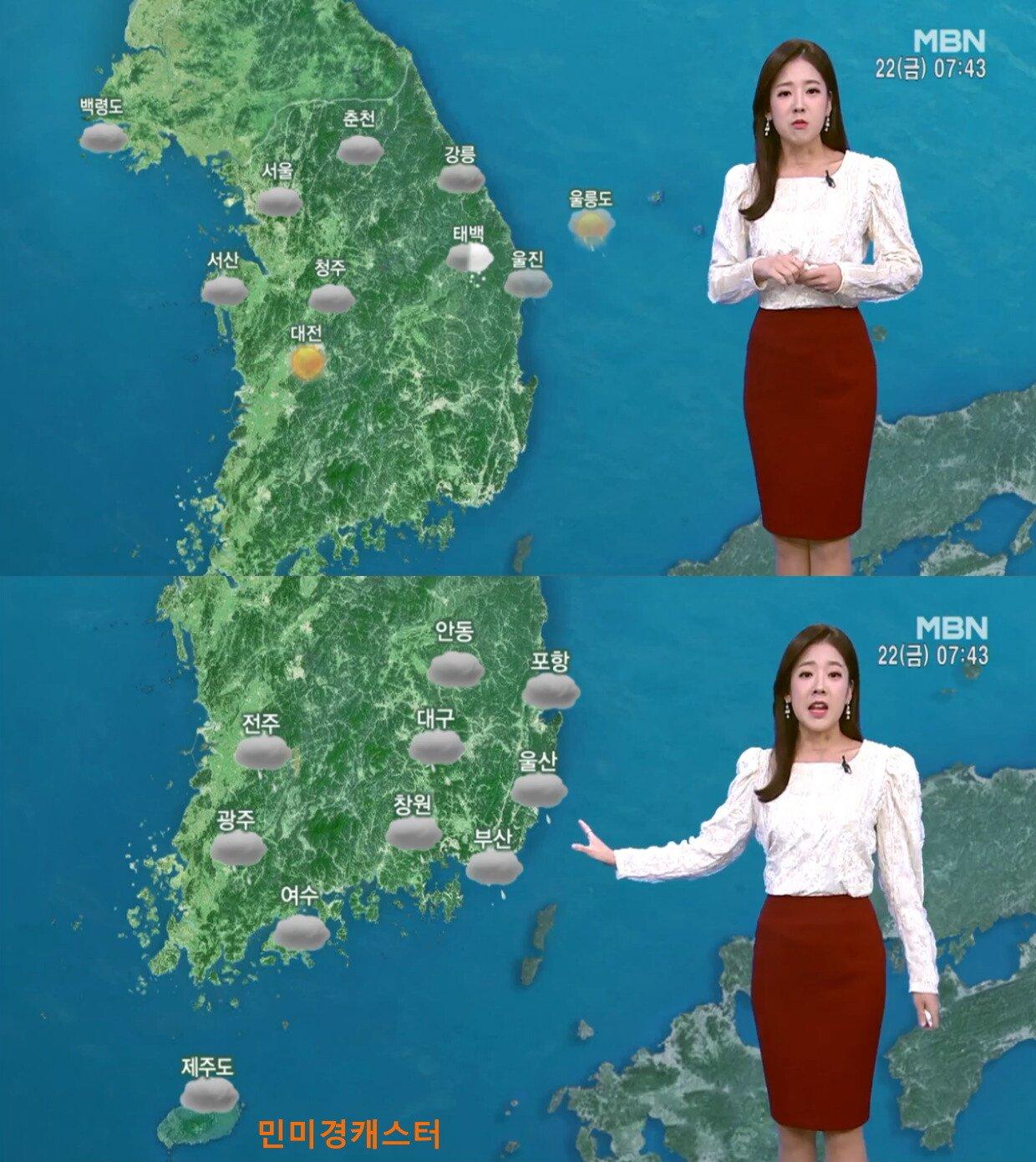 아침28.jpg 오늘 오후부터 내일 오후 남부 및 동해안 중심 비 또는 눈 (중서부 미세먼지)