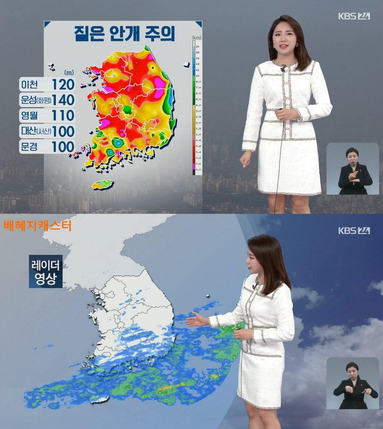 아침09.jpg 오늘 오후부터 내일 오후 남부 및 동해안 중심 비 또는 눈 (중서부 미세먼지)